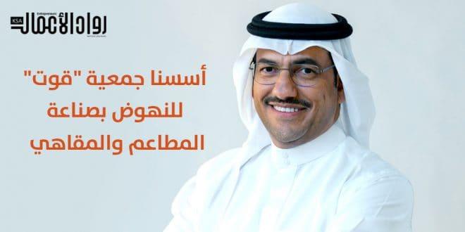 الأمير وليد بن ناصر