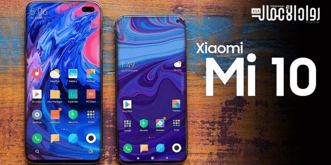 هاتف شاومي «mi 10 pro».. الشركة الصينية تتحدى «كورونا»