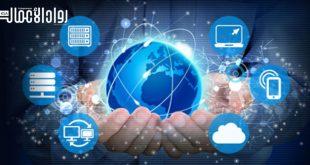 منصات رقمية لتمويل رواد الأعمال