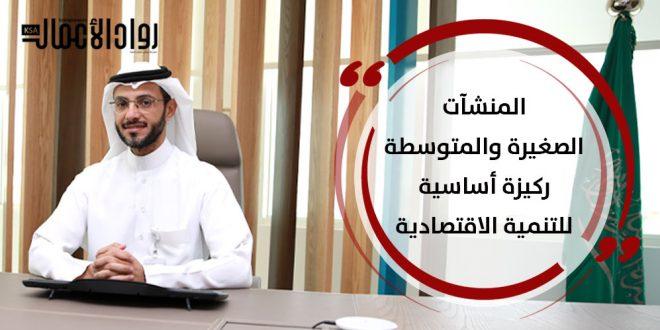 """صالح الرشيد محافظ """"منشآت"""": أطلقنا مبادرات داعمة لرواد الأعمال.. و113 مليار ريال قروضًا تشجيعية"""