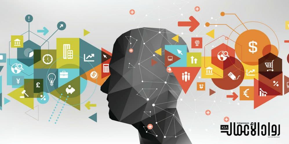ريادة الأعمال الرقمية