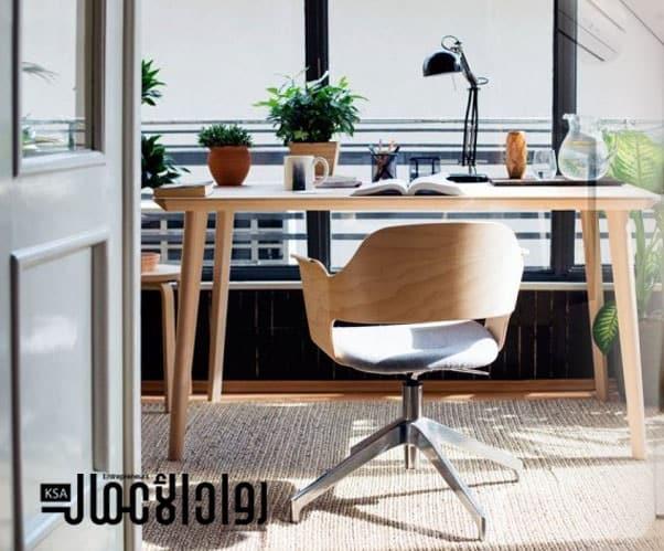المكتب المنزلي