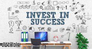 الاستثمار في الأزمات