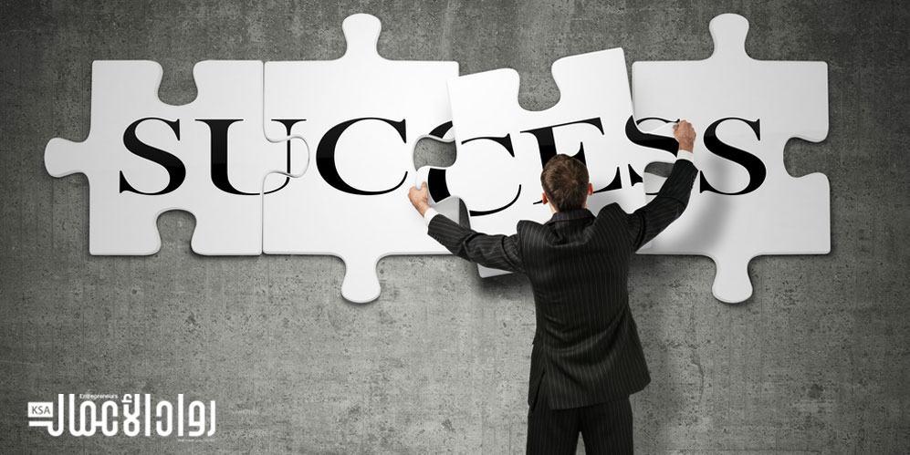 حلول ذكية لنجاح رواد الأعمال