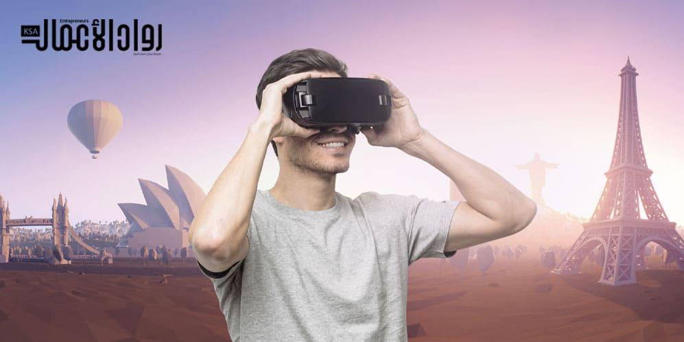 السياحة الافتراضية