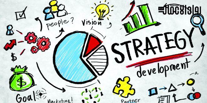 استراتيجيات تطويرية