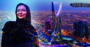 المرأة العربية