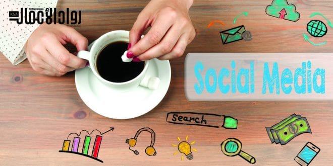 التأثير الإيجابي لمواقع التواصل الاجتماعي
