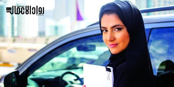 برامج دعم المرأة السعودية