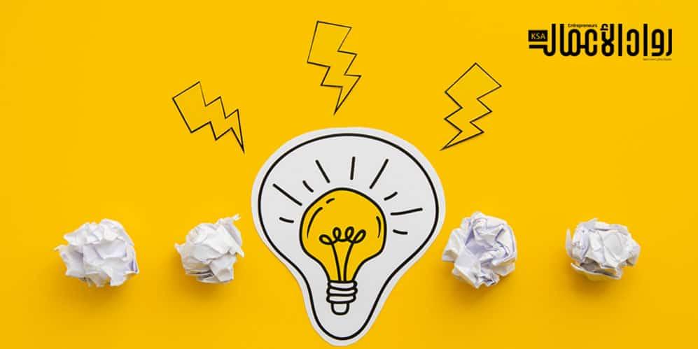 أفكار مشاريع جديدة يمكنها النجاة من الأزمات