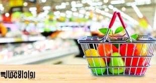 مشروع توزيع المواد الغذائية
