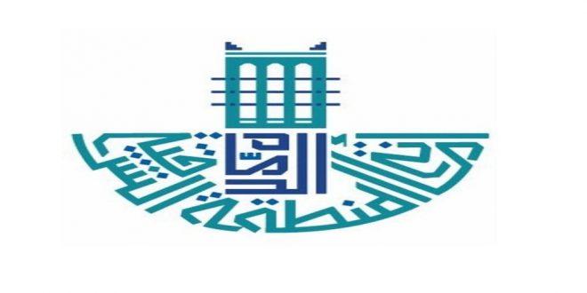 بلدية الخبر