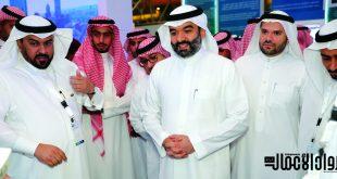 المعرض السعودي لإنترنت الأشياء