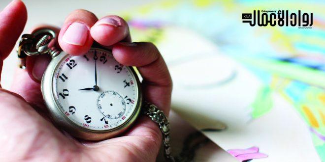 كيف تدير وقتك؟