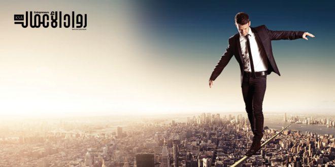 مشكلات رواد الأعمال