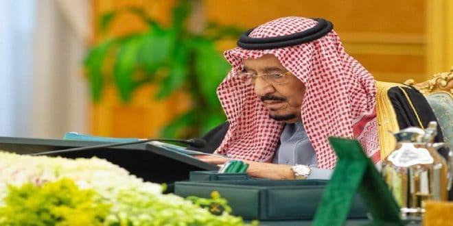 بنك التصدير والاستيراد السعودي