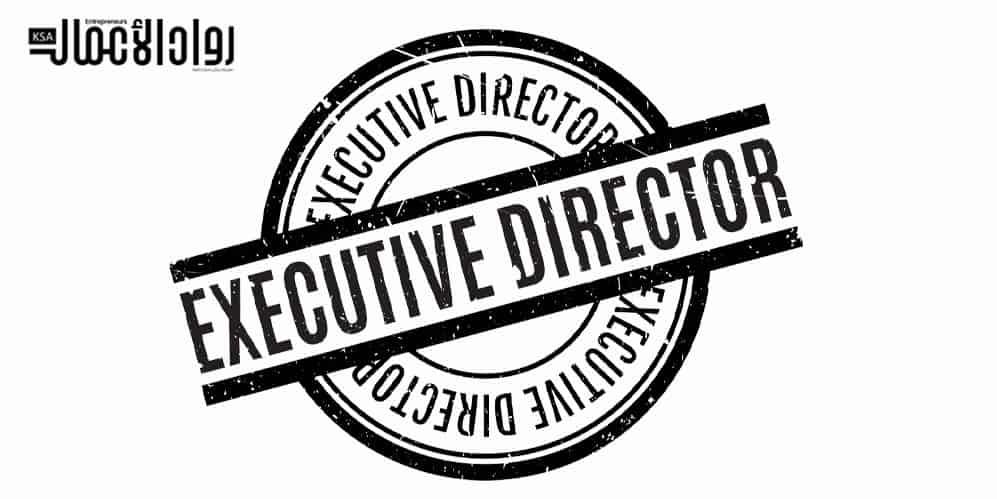 مهام المدير التنفيذي في 2020