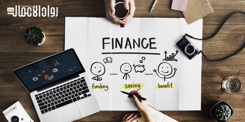 التمويل المطلوب لمشروعك
