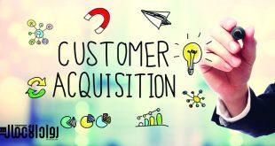 الاستراتيجيات الأربع لجذب مزيد من العملاء