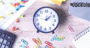 طرق لتنظيم الوقت