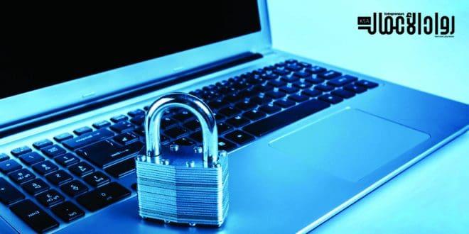 مخاطر مواقع التواصل