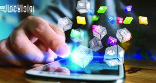 تأثير مواقع التواصل