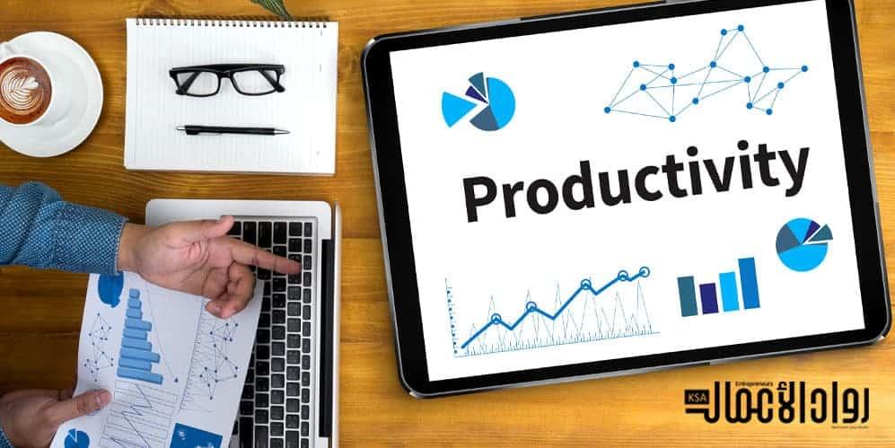 تحسين إنتاجية العمل عن بعد