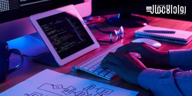 برامج الكمبيوتر الخاصة بالمشروعات الصغيرة