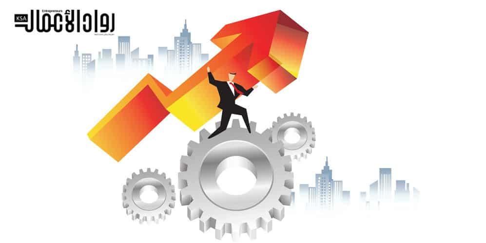 تحديد اقتصاديات عملك