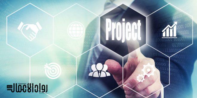 إدارة المشاريع الصغيرة في الأزمات