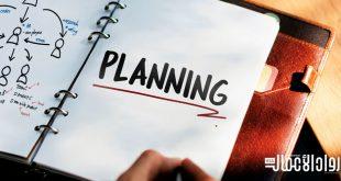 هل التخطيط ضرورة؟
