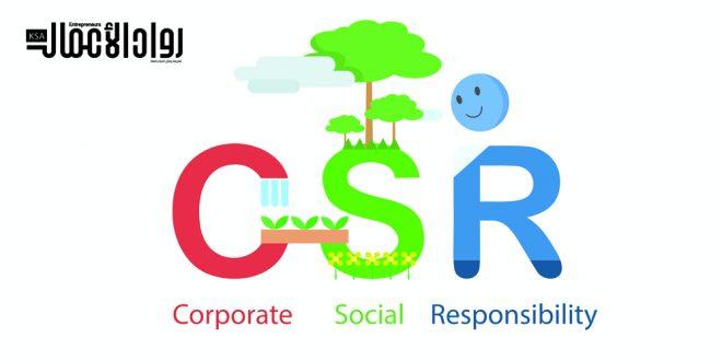التأثير الاجتماعي للشركات