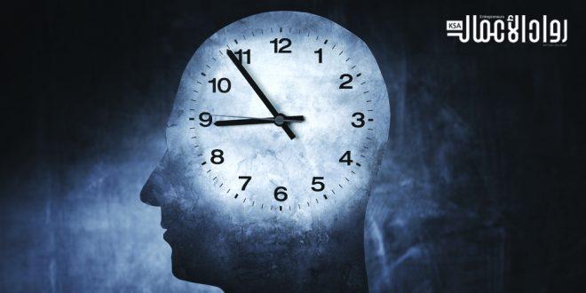 سيكولوجية الوقت