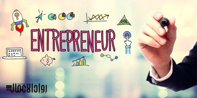 الابتكار وريادة الأعمال