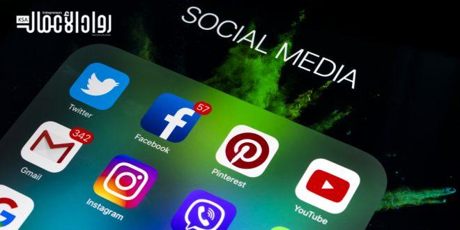 كيف تستفيد من مواقع التواصل الاجتماعي في التسويق؟