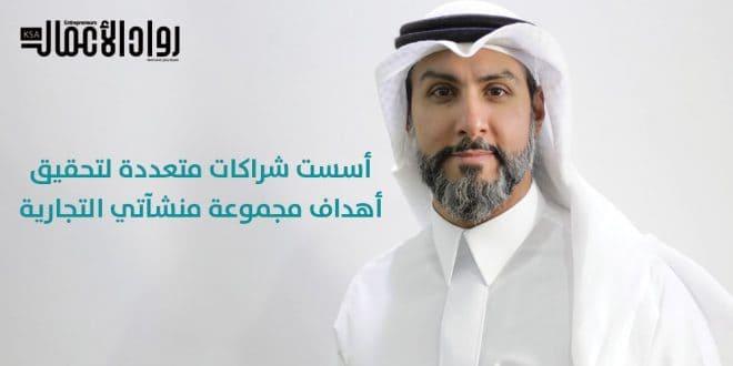 أمجد عرب