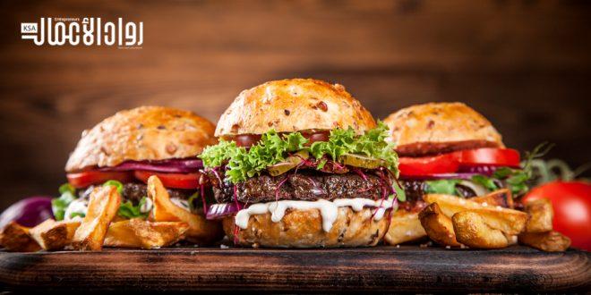 تأسيس مطعم للوجبات السريعة