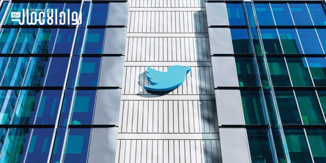 أسرار تويتر