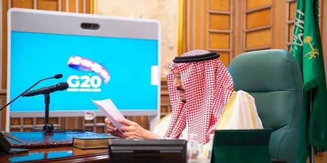 قمة العشرين الاستثنائية