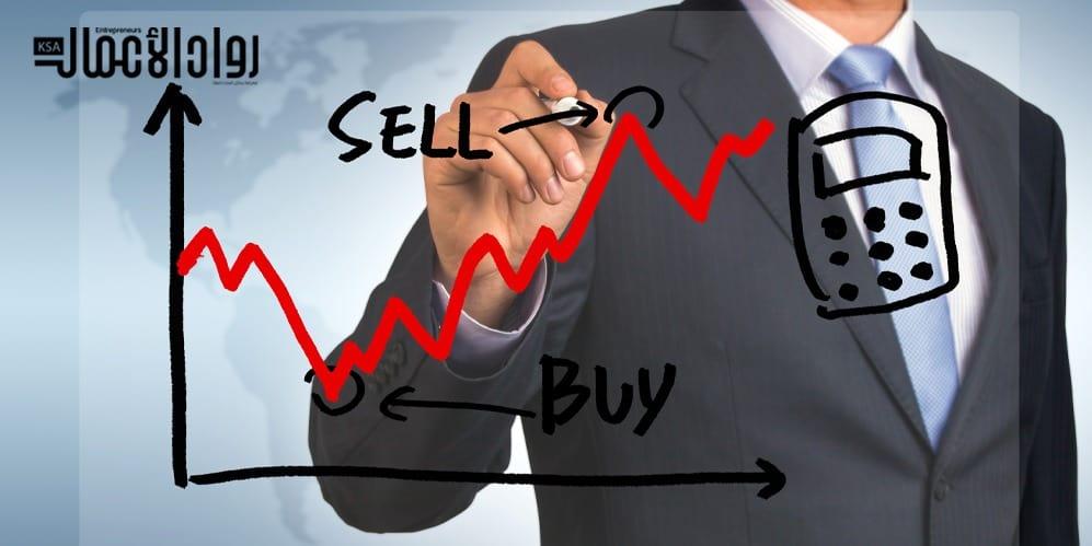 مهارة البيع
