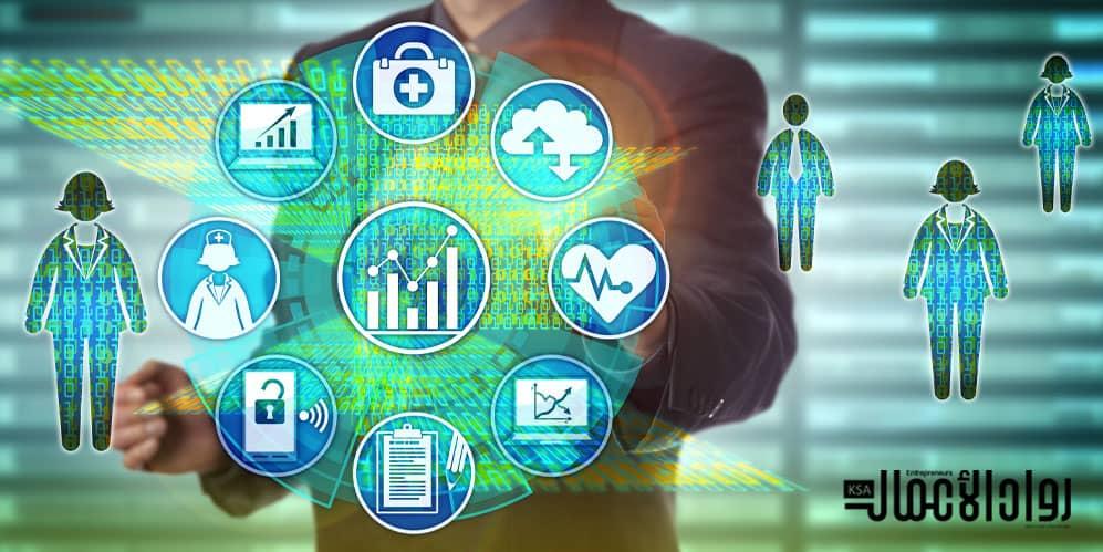 التحول الرقمي في القطاع الصحي