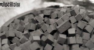 مشروع صناعة الفحم المضغوط