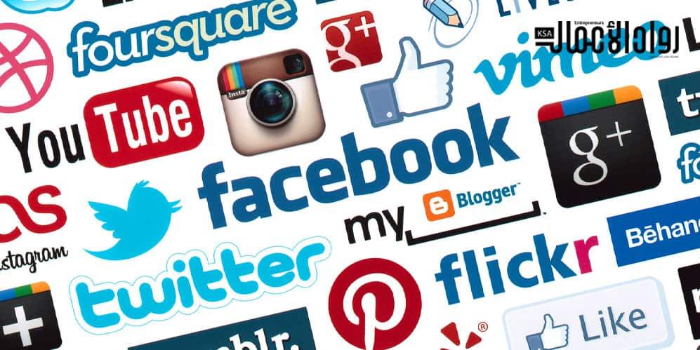 مواقع التواصل الاجتماعي الأكثر تأثيرًا في 2020