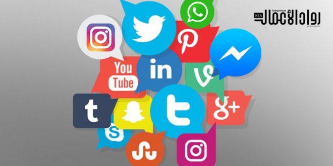 تطبيقات All Social
