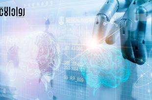 الذكاء الاصطناعي والرعاية الصحية