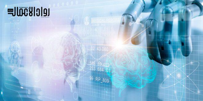 الذكاء الاصطناعي والرعاية الصحية.. إلى أين؟