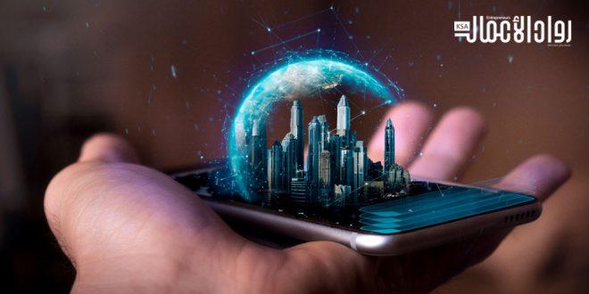 المدن الذكية في العالم العربي