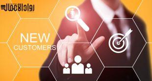 استراتيجية البحث عن العملاء