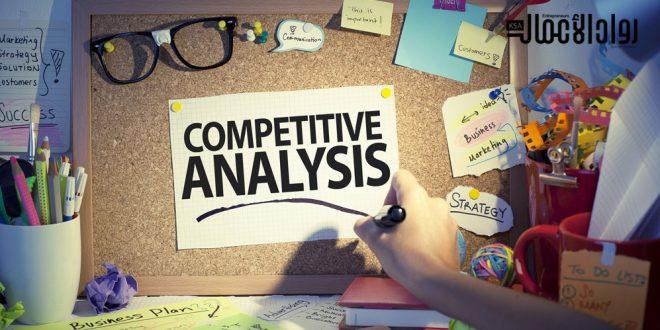تحليل المنافس في السوق