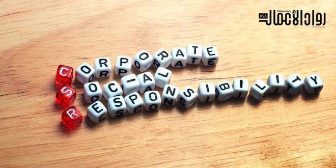 القيمة الاجتماعية للشركات